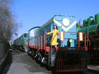 Ташкентский музей железнодорожной техники