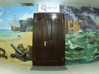 Quest Rooms