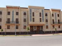 Отель Emir Han