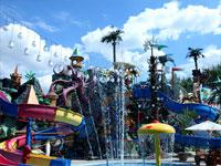 Аквапарк в «Солнечном городе»