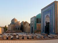 Архитектурный комплекс Шахи-Зинда