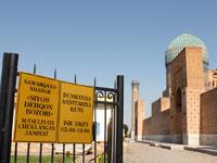 Сиабский базар и мечеть Биби-Ханум