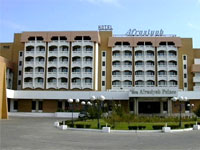 Гостиница Афросиаб