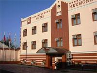 Гостиница Гранд Раддус Дж-СС