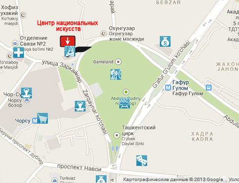 Центр национальных искусств на карте Ташкента